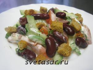 salat-s-fasolyu-i-suxaryami