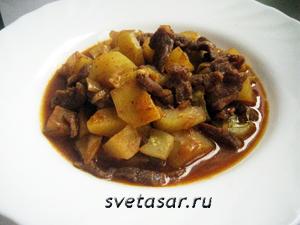 azu-iz-govyadiny 1