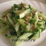 Салат из огурца и сельдерея