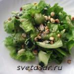 Зелёный салат с арахисом