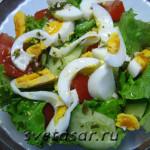 Овощной салат с яйцами и зеленью