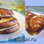 Сырные гренки (два вида)