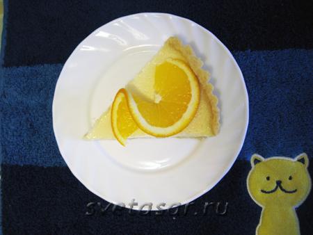 yablochnyj-tart
