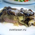 Запеченная свинина с грибами под сыром
